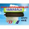 YAMBALA AFEP2高温油脂