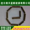 江苏厂家供应环保生物质颗粒燃料