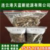 江浙沪直供优质生物质颗粒燃料,高热值生物质颗粒燃料
