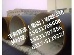 饮用水标准专用钢管水泥砂浆防腐