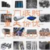 硅片硅料回收專家 上門收購13815905109