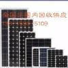 單晶硅棒回收 多晶方錠回收13815905109