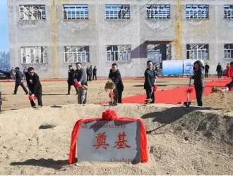黑龙江40万吨<em>煤制乙二醇项目</em>开工奠基