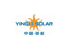 中国英利厂家,家庭分布式发电系统5KW,10KW