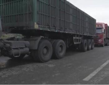煤价半年翻一番 部分煤矿前排队抢购的货车曾绵延两公里