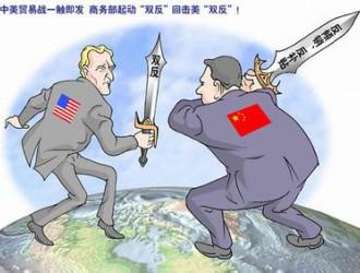 欧盟拟撤销5家中国光伏企业价格承诺资格
