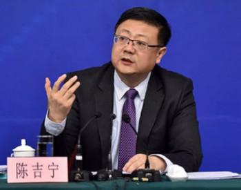 <em>陈吉宁</em>主持召开环境保护部会议:通过水污染防治法修订草案