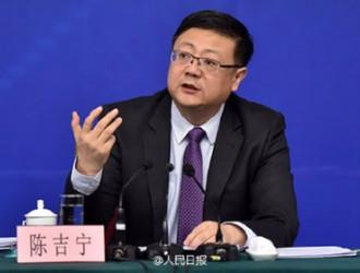 <em>陈吉宁</em>主持召开会议研究部署京津冀及周边大气污染防治工作
