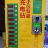 电动车充电桩厂家,电动车充电桩招商代理