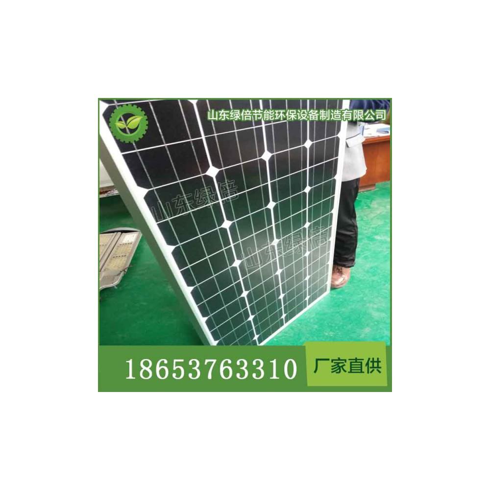 江苏厂家直供太阳能板,单晶硅多晶硅太阳能电池板价格