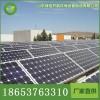 厂家促销单晶板,功率覆盖30-335瓦单晶硅电池板