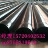 热侵塑电缆穿线管厂家