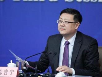 <em>陈吉宁</em>:跨区域环境管理存三问题 将建跨地区环保机构