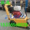 专业生产厂家 供应汽油小型铣刨机