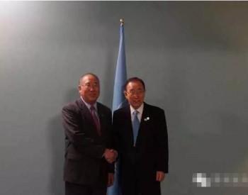<em>解振华</em>出席马拉喀什气候变化大会高级别会议