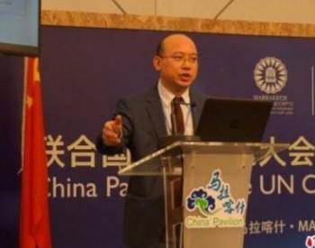 中国将于2020年前建立50个近零<em>排放示范区</em>