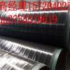大口径加强级3pe防腐钢管厂家
