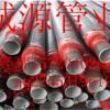 小区供暖聚氨酯保温钢管厂家