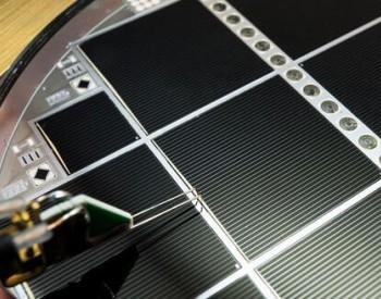 硅类多结<em>太阳能</em>电池<em>转换效率</em>达到30.2%