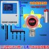 可燃气体报警器,可燃气体报警器厂家