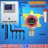 可燃气体探测器,可燃气体探测器厂家