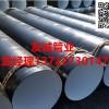 自来水专用防腐钢管行业厂家首选