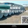 IPN8710无毒饮用水防腐钢管专业厂家低价