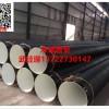 环氧陶瓷防腐钢管价格最低厂家