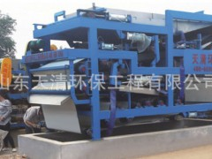 供应 污泥浓缩脱水一体机