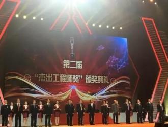 """祝贺煤炭<em>行业</em>10人获第二届""""杰出工程师奖""""及鼓励奖"""