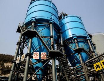 治霾出重拳:济南热力超4成锅炉达<em>天然气标准</em> 供暖实现超低排放