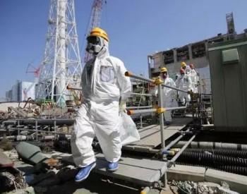 惊恐 还是幸运?从日本福岛事故到法国<em>核电站</em>爆炸