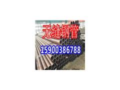12Cr1MoVG高压合金管Q345D无缝钢管16MN无缝管