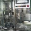 纽扣电池全自动生产线及生产设备