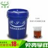 供应贝思润E109铝材专用乳化切削油