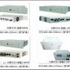 48V高频通信逆变器/华威电力2KVA高频逆变器