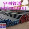 输水3PE防腐管道价格及介绍/3PE防腐钢管/螺旋厂家