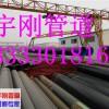 加强级3PE防腐钢管/3PE防腐钢管价格/3PE防腐钢厂家