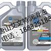 唐山冷冻机油|唐山润滑油品牌|进口润滑油|艾文特润滑油