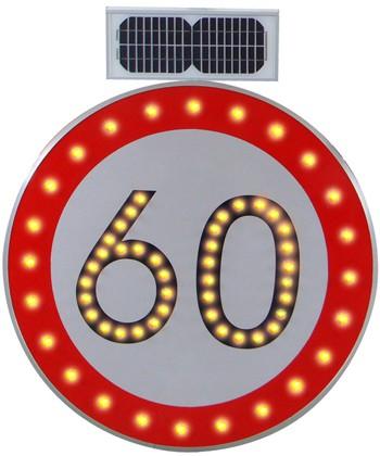 宁波市太阳能限速标志牌 交通标志牌 led发光标志牌