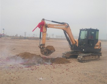 <em>气化杭锦</em>项目启动 近两万户农牧民将用上天然气
