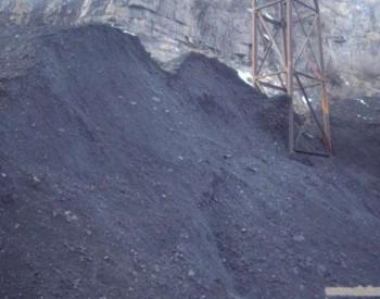 河南省出台煤矿安全<em>生产</em>标准化考核定级实施细则