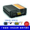 DC12V转AC24V100W50Hz正弦波云台逆变器