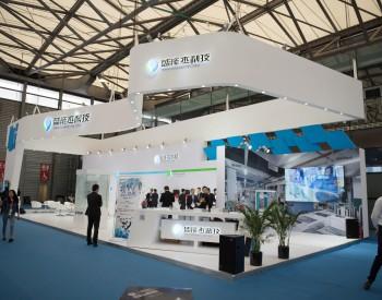 盛能杰创新光伏逆变器亮相2017上海国际光伏展