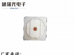特价供应LED5050红光贴片正品芯片品质保证