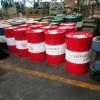 创圣高速真空泵油厂家批发 仙桃真空泵油质量保证