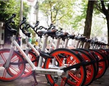 合规合标、便民、安全 此类<em>共享电单车</em>值得鼓励
