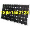 太阳能组件回收价值18951552728组件回收价格