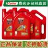 嘉实多嘉力机油10W-40汽车润滑油发动机油汽车机油