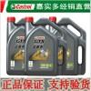 嘉实多金嘉护润滑油汽车机油汽车润滑油10W-404L